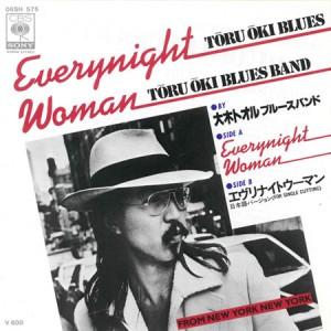 Everynight woman